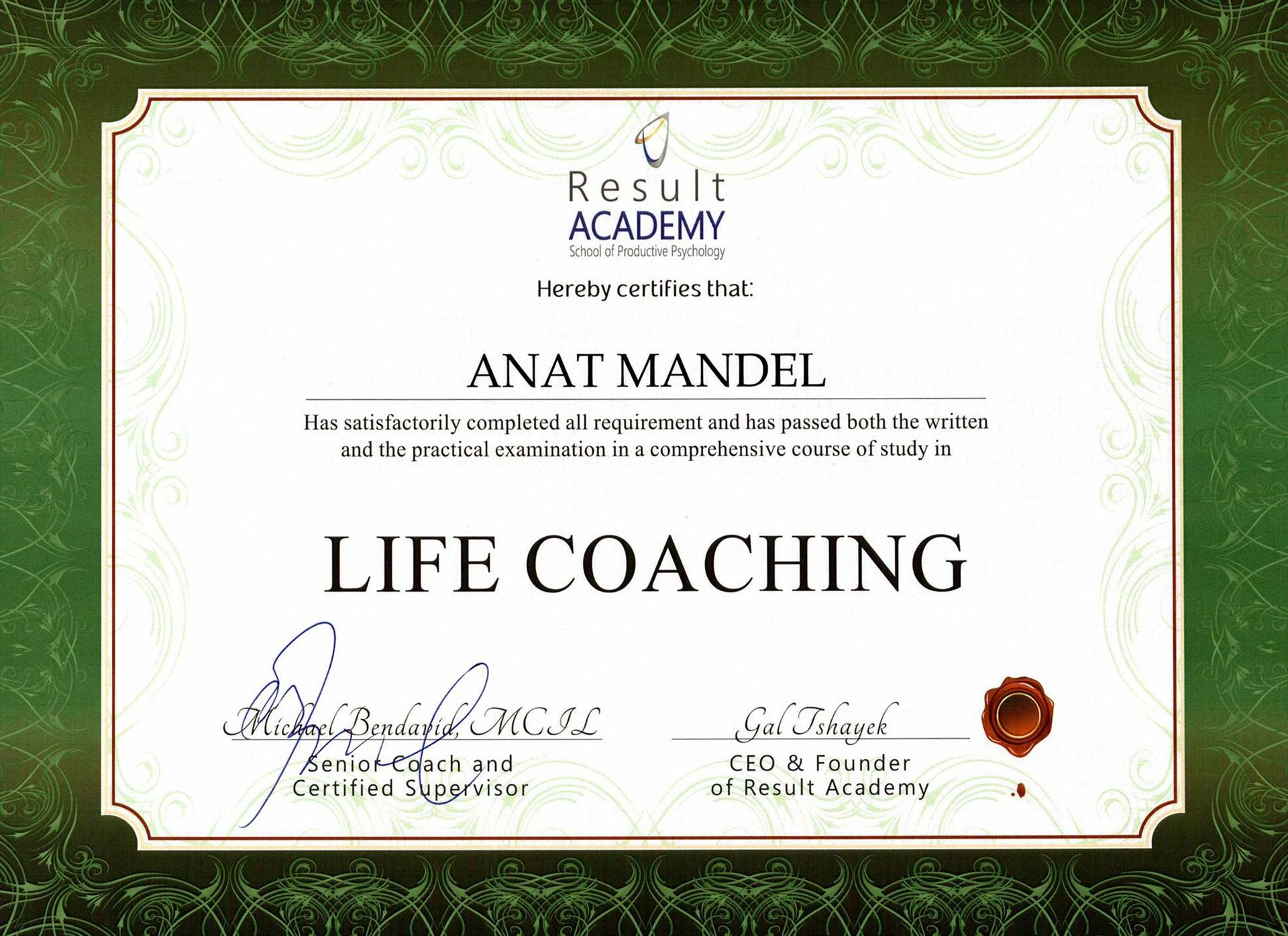 https://www.anatmandel.co.il/Uploads/ראשי/coachingcertificate.jpg